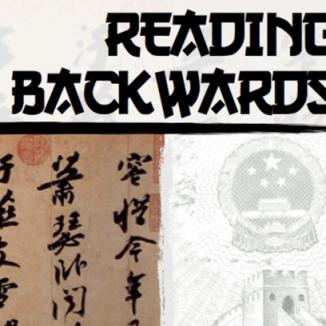 readingbkwds
